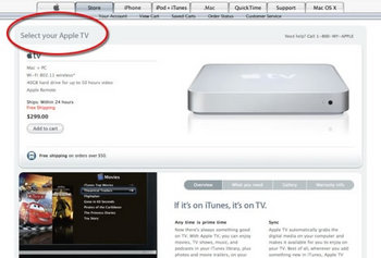 apple_store_appletv_sm.jpg
