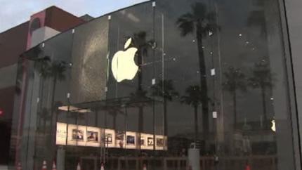 apple_store_highland_village_shattered.jpg