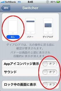 appsw1.jpg