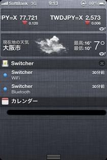 appsw2.jpg