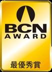 bcn award logo1.png