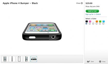 blackBumper ss1.jpg