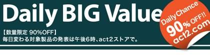 dailybigvalue_top_590.jpg