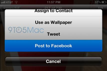 facebook_integration.jpg