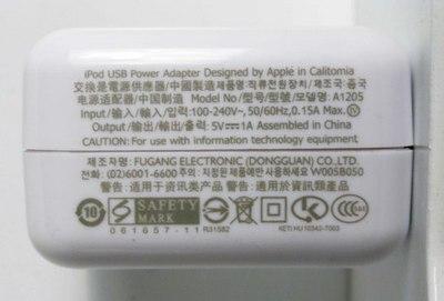 fake-Apple-USB-Power-Adapter-01-tm.jpg