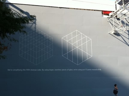 fifth_avenue_cube_changes.jpg