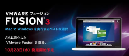 fusion3_topbanner_1.jpg