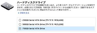 iMac BTO.jpg