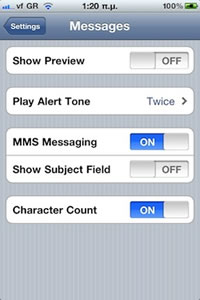 iOS-4.3-iPhone-4-sms-ringtones.jpg