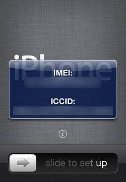 iOS 5 beta 2 gallery.jpg