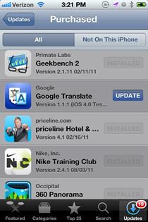 iOS5b6.001.jpg