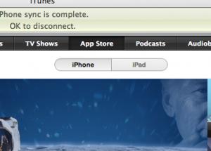 iTunes-300x215.png