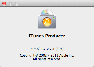 iTunesProducer271.jpg