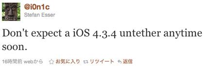 ios434jailbreak.jpg
