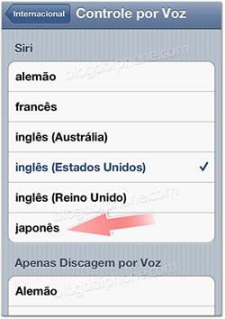 ios51preview_3.jpg