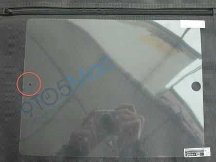 ipadscreenguard1.jpg
