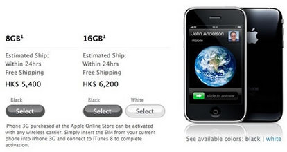 iphone-3g-hong-kong-unlocked.jpg
