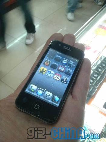 iphone-4-nano-china.jpg