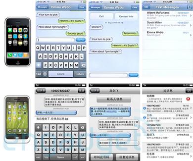 iphone-m8-comparison-440-wm.jpg