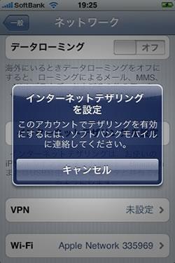 iphone 3 the.jpg