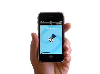 iphone 3g ad 200902.JPG
