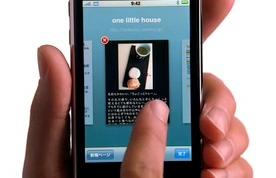 iphone 3g cm1.jpg