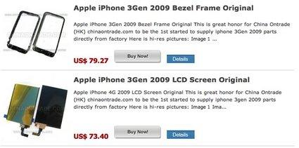 iphone 3gen 2009.jpg