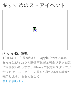 iphone 4sss.jpg