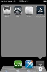 iphone stack1.jpg