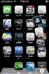 iphone stack2.jpg
