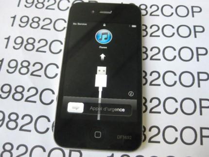 iphone4-proto.jpg