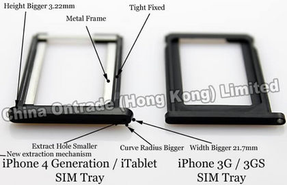 iphone_4g_sim_tray-600.jpg