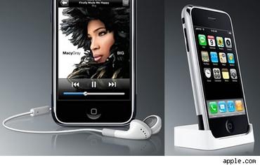 iphoneheadphonedock.jpg