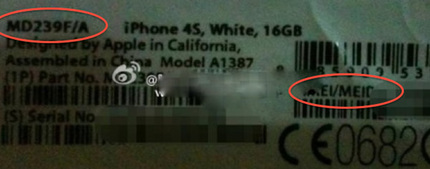 iphonelabel.jpg