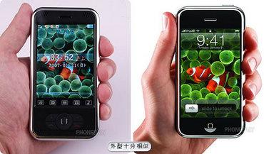 iphonevsp168.jpg