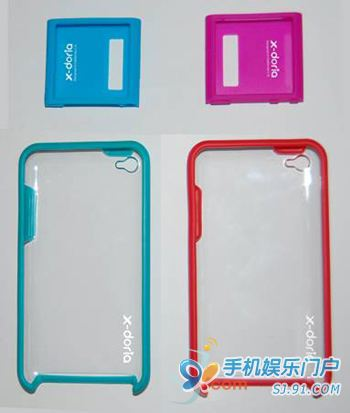 ipod-touch-4g-case-leak.jpg