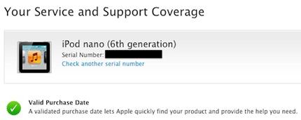ipod_nano_6th_gen_replacement.jpg
