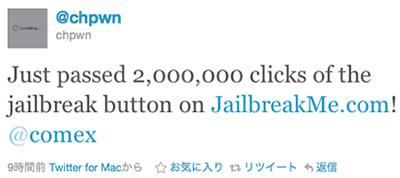 jailbreakme320000.jpg