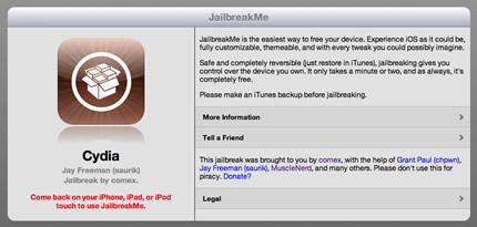 jailbreakmecomss1.jpg