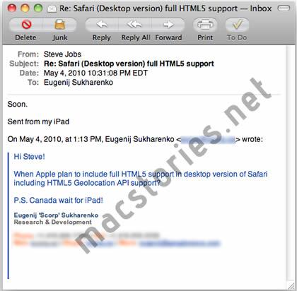 jobs mail html5 support.jpg