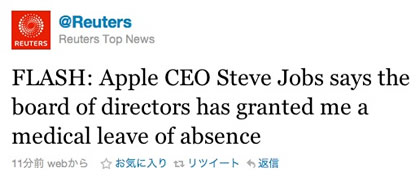 jobs medical leave.jpg