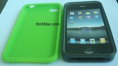 leaked-silicon-cases-suggest-thinner-iphone-5.jpg