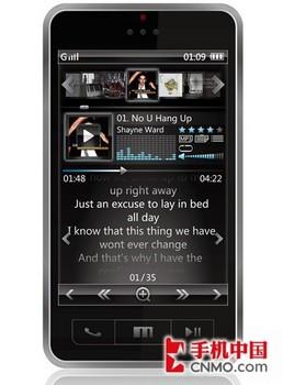 m8_music.jpg