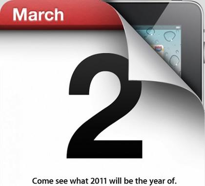 main-530x480-Apple-announces-iPad-2-event-for-March-2.jpg