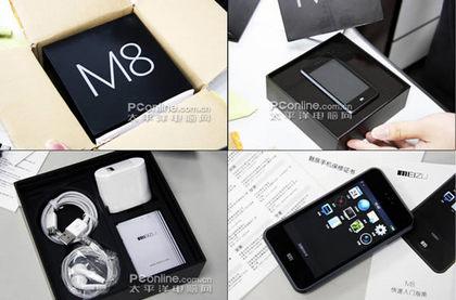 meizu-m8-unboxed.jpg