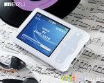 mini Player.jpg