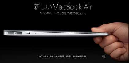 new macbookair banner.jpg