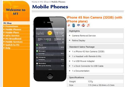 noncameraiphone 4s.jpg