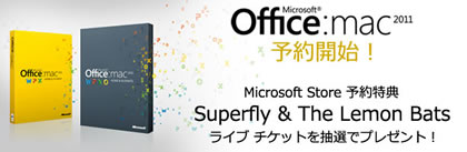 office 2011 for mac Campaign title2_image.jpg