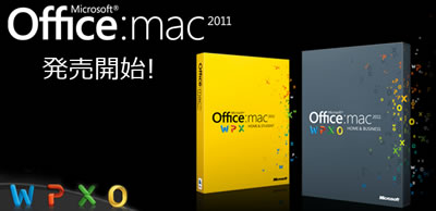 office 2011 for mac release banner.jpg